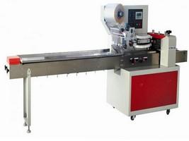 Máquina flow pack usada